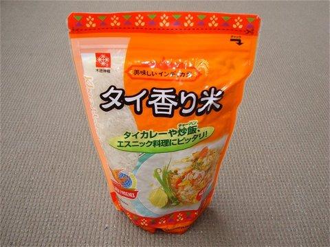 タイ香り米